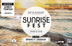 4ο SunRise Festival